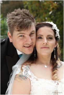 Portrait of the bride and groom